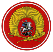 Sleeve_patch_of_the_Moscow_Higher_Military_Command_School