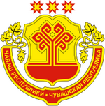 Coat_of_Arms_of_Chuvashia_svg-мал